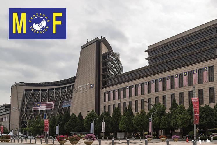 ministry-of-finance-MOF_20190131155537_wikipedia
